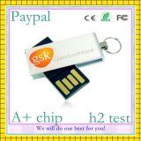 256GB (GC-U009)를 위한 USB 지팡이