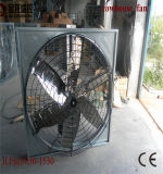 Цыплятина расквартировывает охлаждая отработанный вентилятор