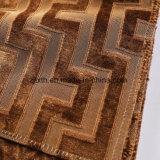 2018 коричневый жаккард трикотажные бархатные для диван обшивку (YF008-7)