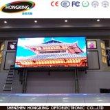 Schermo di visualizzazione dell'interno del LED di colore completo P3 per fare pubblicità