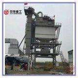 Protección del Medio Ambiente Baghouse 80 toneladas por hora planta mezcladora de asfalto con baja emisión