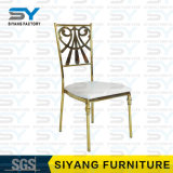 فندق أثاث لازم عرس كرسي تثبيت [شفري] كرسي تثبيت نوع ذهب يتعشّى كرسي تثبيت