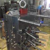 Precisonのプラスチック製品または生産のプラスチック鋳造物の部品