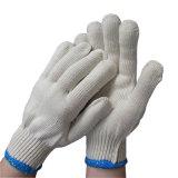 С другой стороны хлопка защитные рукавицы работы