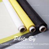 織物印刷ファブリック網