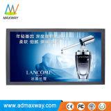 46 Monitor des Zoll-TFT LCD mit hoher Helligkeit 700 bis Nisse 2500 wahlweise freigestellt (MW-461MBH)