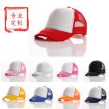 Tampas de Beisebol Malha personalizado Hat para crianças crianças várias cores