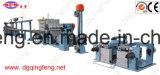 La energía fotovoltaica, la extrusión sin halógenos extrusora, Línea de producción de extrusión