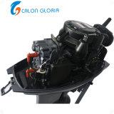 Calon Gloria 가솔린 고능률은 판매 2 치기 모터 배 선체 밖을%s 40 HP 선외 발동기를 사용했다