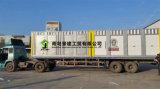 キャンプのための修正された輸送箱の保管倉庫