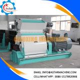 ナイジェリアのムギのための産業ハンマー・ミル
