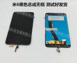 Écran de panneau de contact d'écran LCD pour Xiaomi 5s plus l'écran avec le bâti en métal
