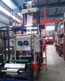 Превосходной печатная машина Flexo машины качества дунутая пленкой