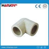 熱く、冷水のための高品質の管のカップリングPPRの付属品