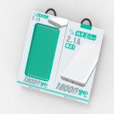 2017 batería móvil portable superventas de la potencia del molde de Priviate de la capacidad grande 1800mAh/batería móvil móvil de la fuente de alimentación 18000mAh