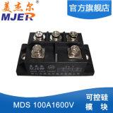 Mds in drie stadia 100A 1600V Sanrex Tppe van de Module van de Gelijkrichter van de Brug