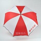 [توب قوليتي] مطر مظلة/عادة ترقية لعبة غولف مظلة/يعلن مستقيمة ترقية مظلة [يسّ000125]