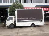 Veicolo di pubblicità mobile di Dongfeng 6 tonnellate di LED che fa pubblicità al camion