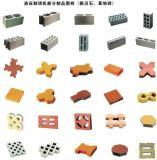 De première classe machine à fabriquer des blocs de béton Qtj4-25c manuel