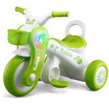 2018 новый детский трех колесный мотоцикл велосипед