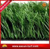 50mm трава 2 цветов синтетическая для футбольного поля