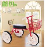 اليابان أسلوب [شلد تريسكل] ثلاثة عجلات جدي درّاجة