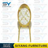 ホテルの家具の現代椅子の花の結婚式の椅子の鋼鉄食事の椅子