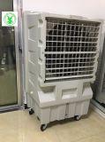 Испарительный портативный воздушный охладитель (CY-12CM)