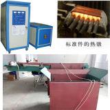 Máquina de calefacción automática de inducción para forjar de los billetes