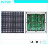 P2.5 LEIDENE van de Kleur van SMD Volledige Module voor LEIDENE VideoMuur