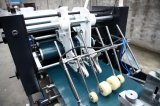 Carpeta de Hot Melt Gluer máquina para la venta en ciudad de Wenzhou (GK-1100GS)