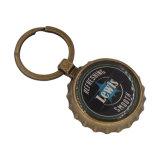 高品質の昇進の安いエナメルのKeychainの記念品Keychain