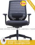 Presidenza moderna dell'ufficio esecutivo del cuoio della parte girevole delle forniture di ufficio (HX-YY033C)