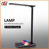 무선 충전기를 가진 LED 테이블 램프 눈 보호 LED 책상용 램프