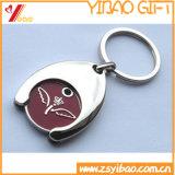 方法デザイン金属Keychain