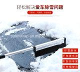 Многофункциональная телескопической снега лопаты, снега Ice щетки скребка лопаты резиновый валик 2 в 1