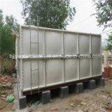 El tanque de almacenaje seccional del agua del panel de la fibra de vidrio SMC de GRP que ensambla FRP