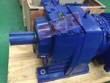 R77 Caja de engranajes helicoidales reductor de engranajes reductor de velocidad de la Serie R Motorreductor transportador para caja de engranajes para ascensor