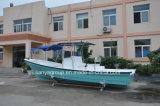 Liya 760の漁船深いVの外皮のガラス繊維のボート