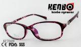 PC verres optiques de haute qualité Ce FDA KF7049