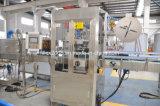 수축성 플라스틱 병 레이블은 기계를 병에 넣는다