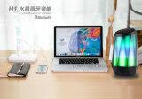 Altoparlante di cristallo astuto della lampada H1 Bluetooth di musica con l'indicatore luminoso di RGB