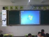 El equipo de educación inteligente todo-en-uno Smart PC con puerto de Iot y panel de LED para el aula inteligente
