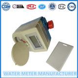 Предоплащенный тип карточки RF счетчика воды