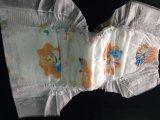 通気性の使い捨て可能で美しい赤ん坊のおむつ