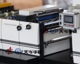 완전히 자동적인 수직 최신 칼 필름 Laminator 기계 [RFM-106M]