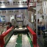 고속 자동적인 4개의 선 비닐 봉투 Makine 물색 기계