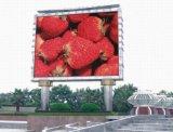 スクリーン表示を広告するための屋外P3.91フルカラーのビデオLED表示