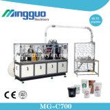 La Chine machine à fabriquer les gobelets jetables