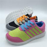 Escuela de cuero resistente a los niños Niños zapatos Sneakers zapatos deportivos